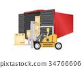 cargo container vector 34766696