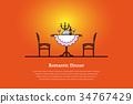table, dinner, vector 34767429