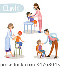 Working in clinic pediatrician cartoon vector 34768045