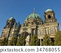 berlin cathedral, berlin, deutschland 34768055
