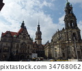 독일, 유럽, 관광지 34768062