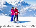 Ski and snow fun in winter mountains 34768597