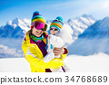 family, kids, snow 34768689