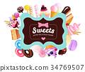 糖果 甜食 甜點 34769507