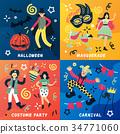 Carnival Doodle Design Concept 34771060