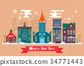 祝賀 慶典 聖誕節 34771443