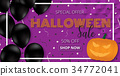 Happy Halloween banner template with balloons  34772041