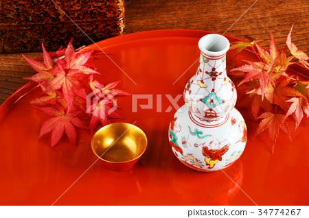 秋葉清酒金杯 34774267