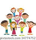 Children playing Banzai 34774752