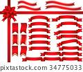ribbon, ribbons, ornamentation 34775033