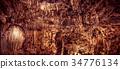 洞穴 岩石 搖滾樂 34776134