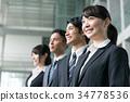 商業 商務 男人和女人 34778536