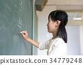 小学生 黒板 算数 34779248