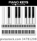 Piano Keyboard Vector. Realistic Isolated  34781208