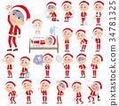 Santa Claus Costume dad_sickness 34781325