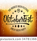 oktoberfest, beer, fest 34781366