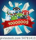 Casino Winner Background Vector. Poker Chips.  34781413