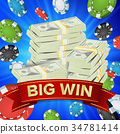 Big Winner Poster Vector. You Win. 34781414