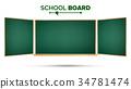 木板 板 学校 34781474