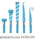 Party Horn Blower Vector. Blue Party Blower Sign 34781544