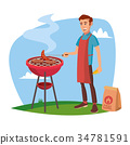 BBQ Cooking Vector. 34781591