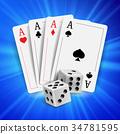 Casino Poker Design Vector. Poker Cards 34781595