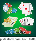 Poker Design Elements Vector. Money Stacks 34781604