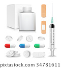 Capsule Pills And Drugs Set 34781611