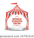 Circus Tent Vector. Red And White Stripes 34781616