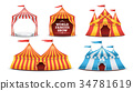 Circus Tent Set Vector. Multicolored Funfair 34781619