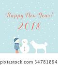 new year's card, vector, vectors 34781894