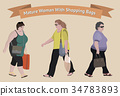 vector older woman 34783893
