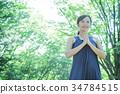 瑜伽普拉提健身女性運動 34784515