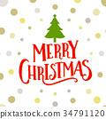 크리스마스, 성탄절, 나무 34791120