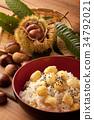 板栗米饭 板栗 日本栗 34792021