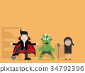 dracula monster and witch cartoon character 34792396