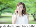 美女 美容 美 34792461