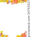 가을, 잎, 단풍 34793027