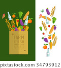 Paper package with fresh healthy produce 34793912