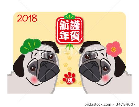Pug dog _ New Year's card 3 34794007