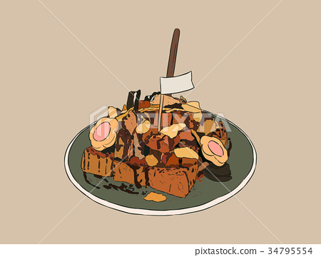 toasted bread with overload topping, vector. 34795554