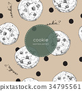 chocolate chip cookie., seamless pattern vector. 34795561