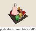 Red Shave Ice  condensed milk set . sketch vector. 34795585