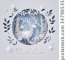 Deer in forest with snow. 34796535