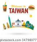 taiwan, travel, vector 34798077