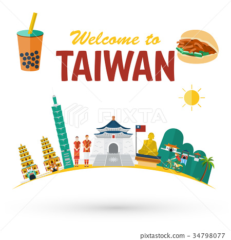 Flat design, Illustration of Taiwan' s landmarks  34798077