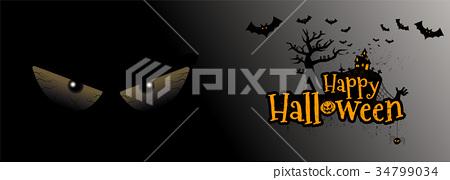 Happy Halloween Typography, Scary, Horror,Vector 34799034