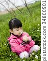 긴머리, 꽃, 냄새 34800501