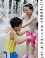 가족, 경기도, 고양시 34800519