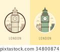 kingdom, landmark, travel 34800874